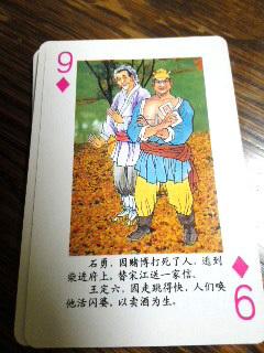 b0145843_20113098.jpg
