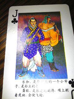 b0145843_20113187.jpg
