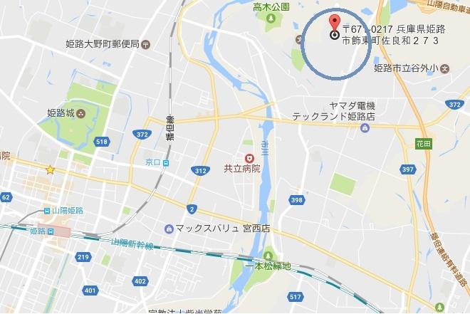 SOLDOUT 明治40年築の姫路の古民家_f0115152_10505412.jpg