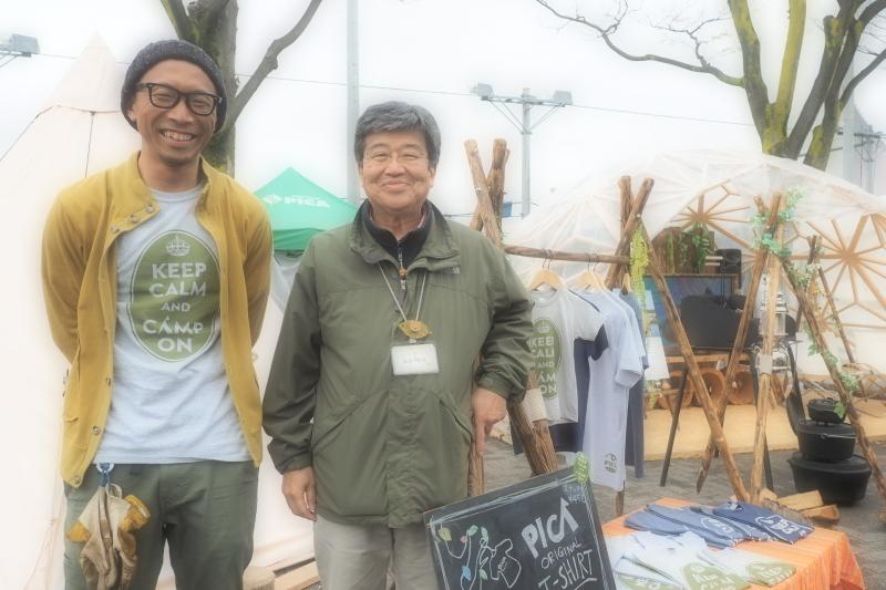 【Photo】アウトドアデイジャパン「笑顔」コレクション!_b0008655_08050086.jpg