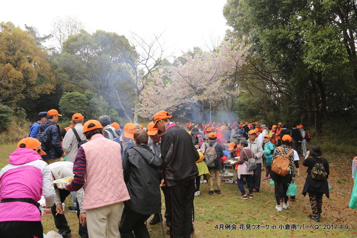 """4月例会 花見ウオーク in 小倉南""""バーベQ""""_b0220064_20372449.jpg"""