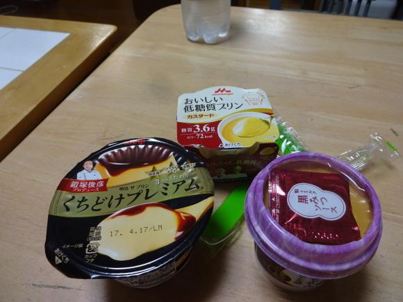 ジムか?桜な宮川_c0245666_13370062.jpg