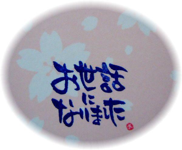 f0141979_14505451.jpg