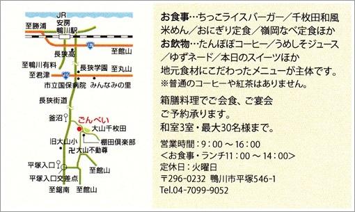 b0260581_20091934.jpg