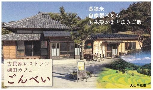 b0260581_20091952.jpg