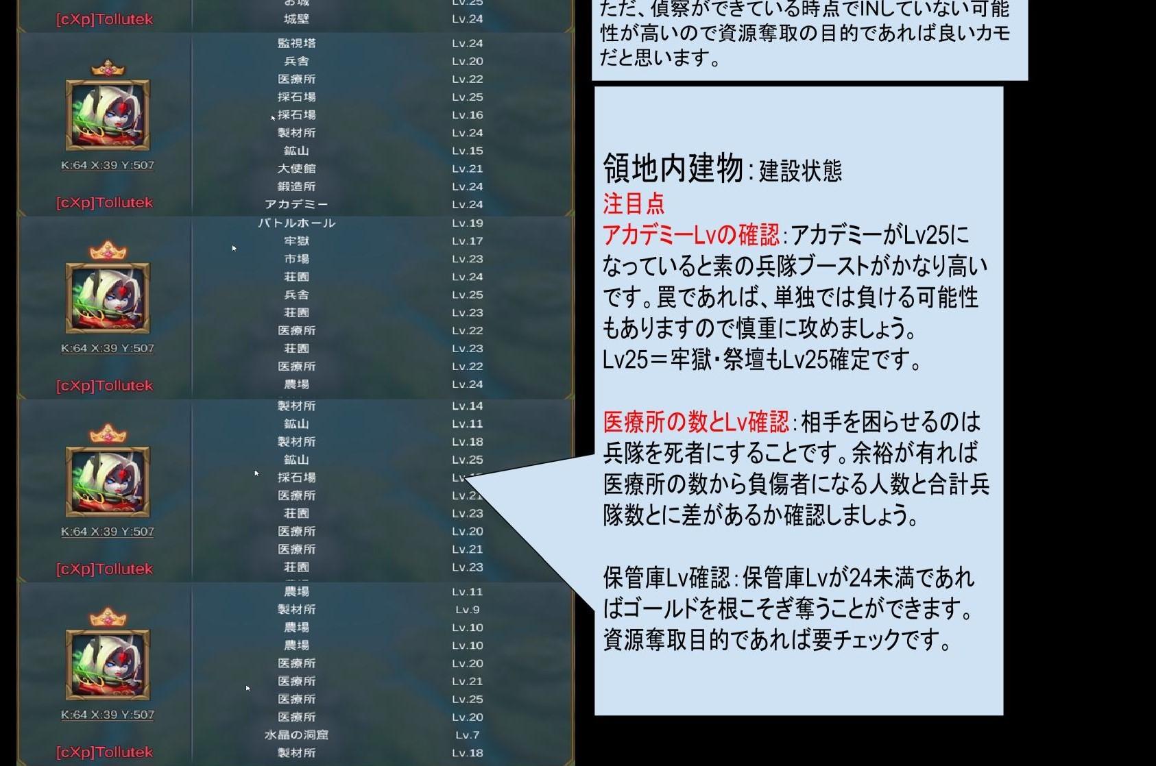 f0366684_04010151.jpg