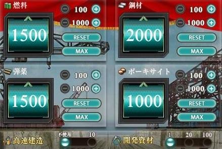 f0198787_10064716.jpg