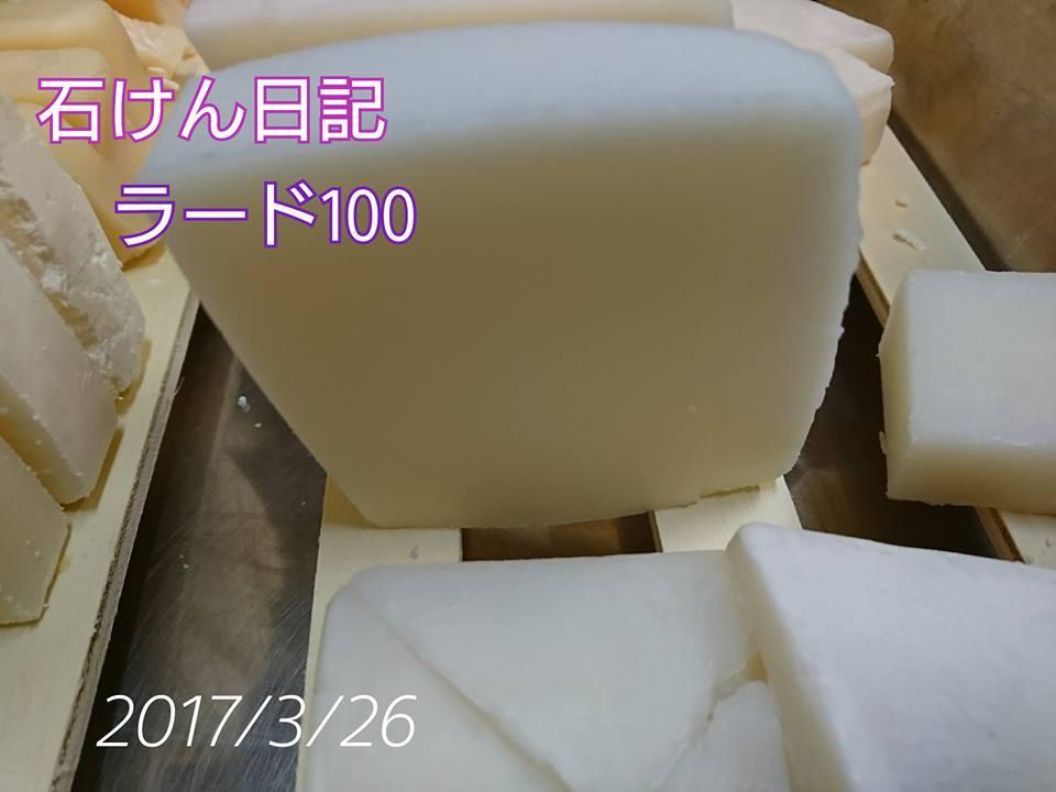 f0369087_00053796.jpg
