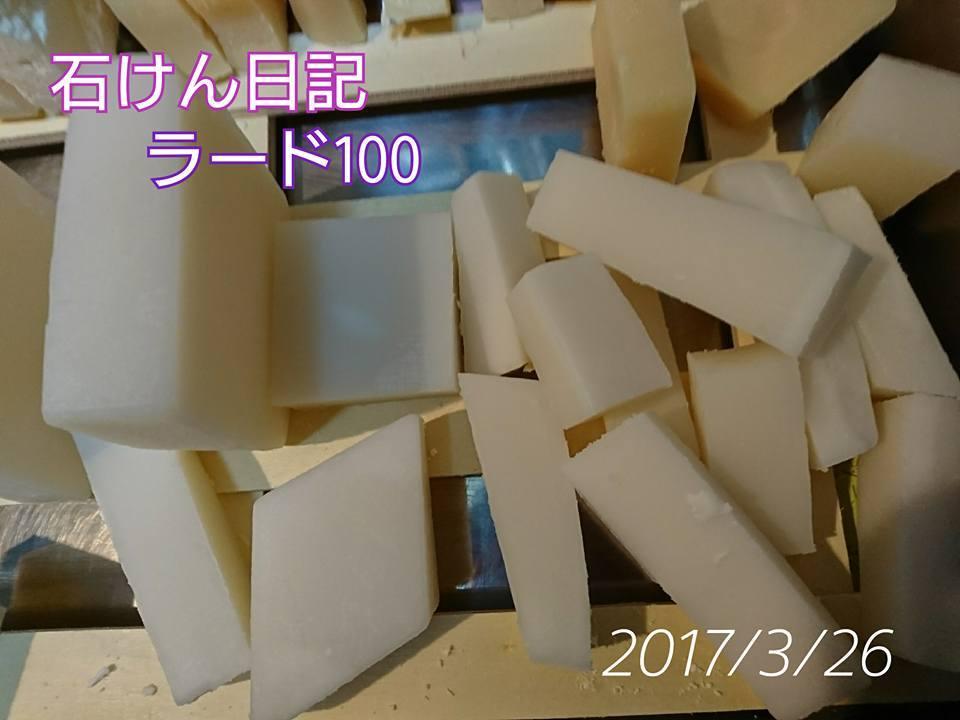 f0369087_00060181.jpg