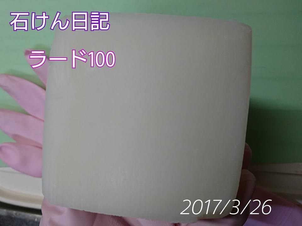 f0369087_00062219.jpg