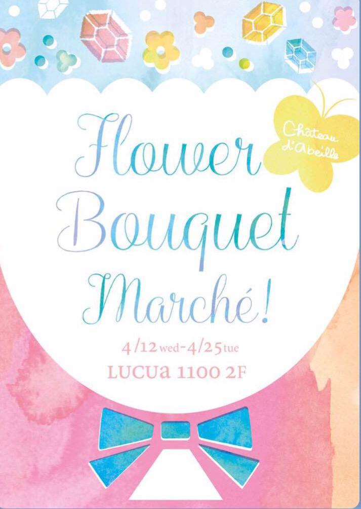 Flower bouquet marché♡_e0188003_18470563.jpg