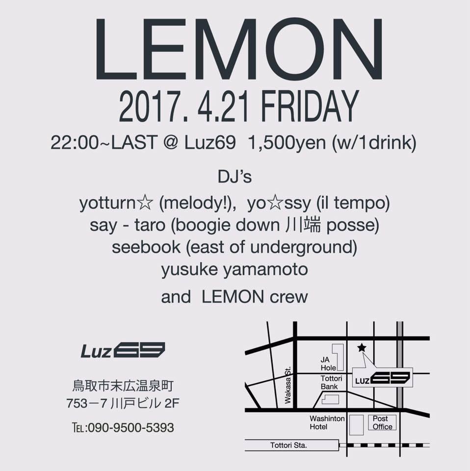 indie mix party 「LEMON」ファイナル  (2k17.4.21 @LUZ69)_e0115904_15075910.jpg