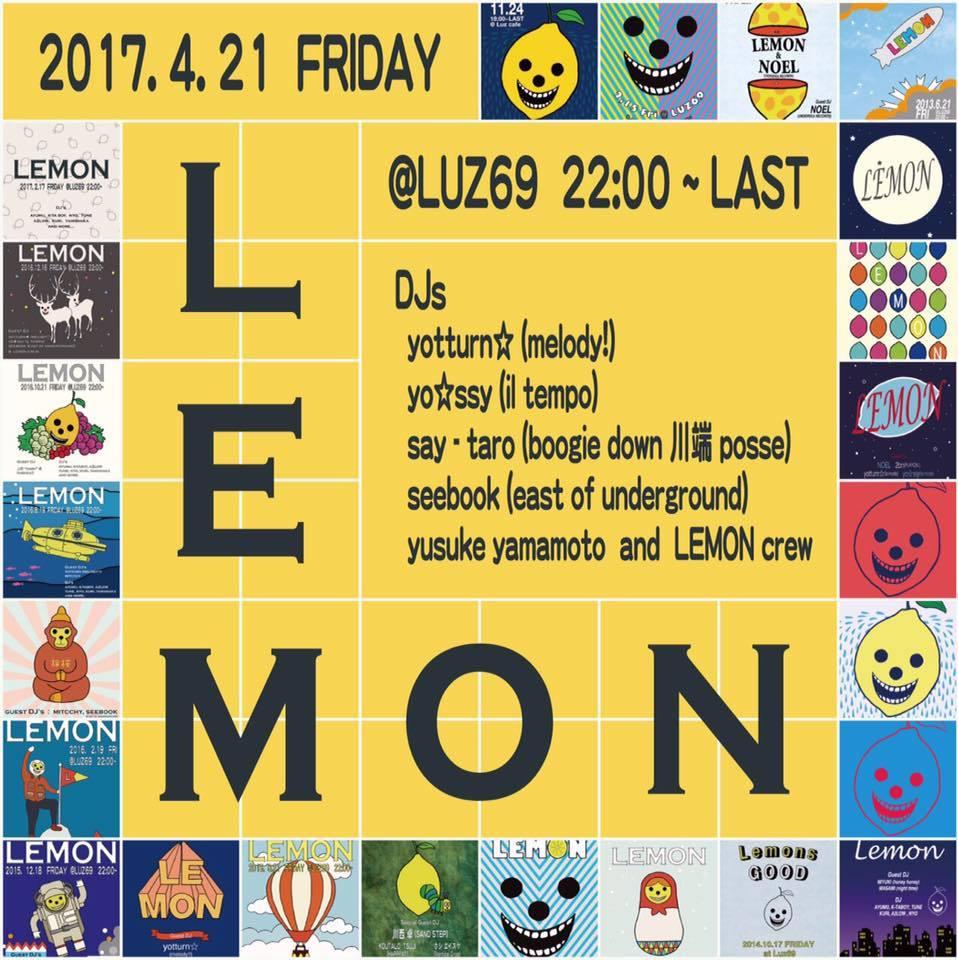 indie mix party 「LEMON」ファイナル  (2k17.4.21 @LUZ69)_e0115904_15075918.jpg