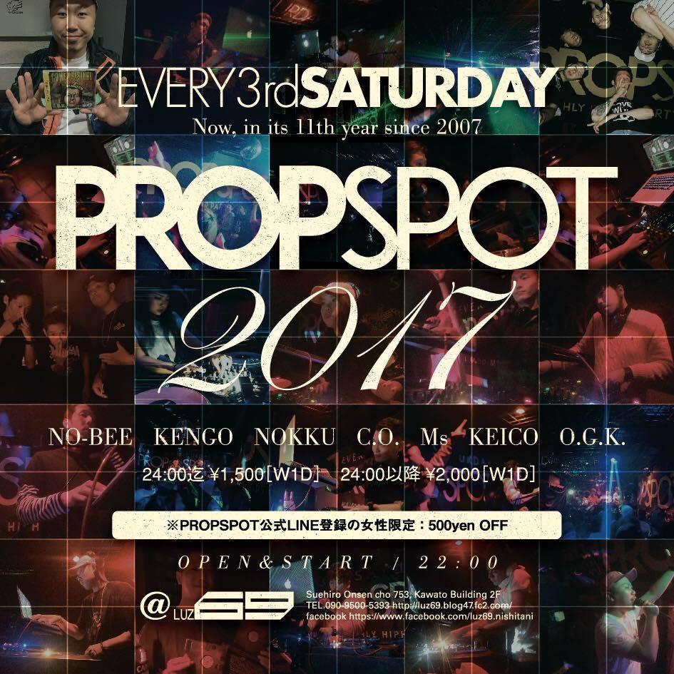 PROPSPOT2017 vol.4 (2k17.4.15 @LUZ69)_e0115904_16250248.jpg