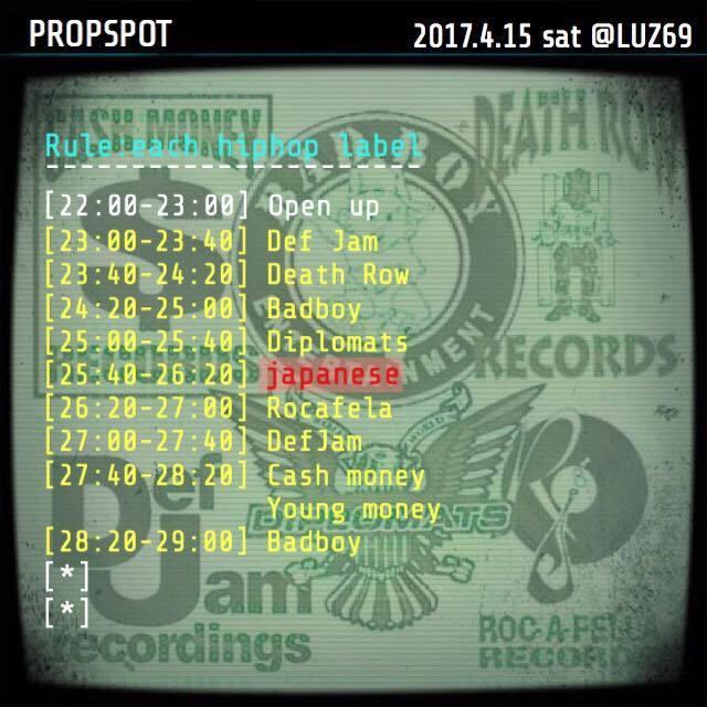 PROPSPOT2017 vol.4 (2k17.4.15 @LUZ69)_e0115904_22192838.jpg