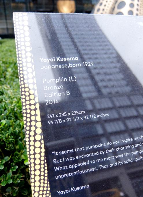 NY市初の草間彌生さんの永久設置のアート作品_b0007805_22414735.jpg