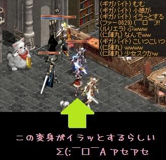 f0072010_01273044.jpg