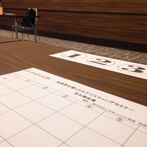 名古屋へ出張勉強会!_e0092612_16504696.jpg