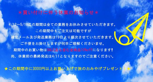 f0212918_12364733.jpg