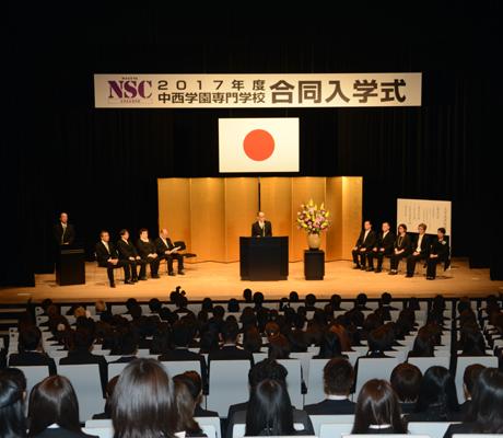 2017年度NSC合同入学式が行われました。_b0110019_14174746.jpg