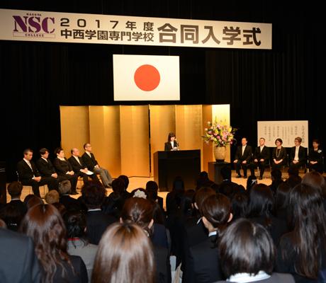2017年度NSC合同入学式が行われました。_b0110019_14180167.jpg