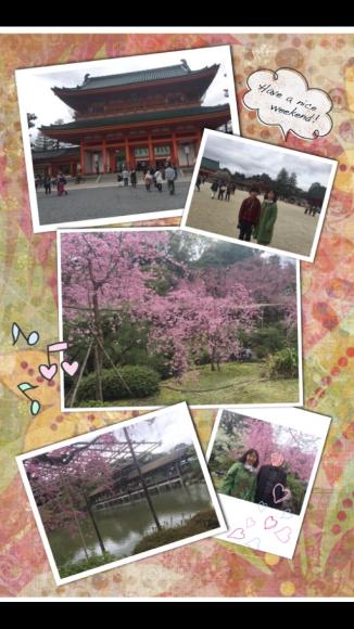平安神宮・・・☆_f0177125_15234948.png