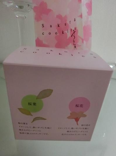 桜の恋しい季節に届いたSWEET MOMENT♡_e0303431_18523667.jpg