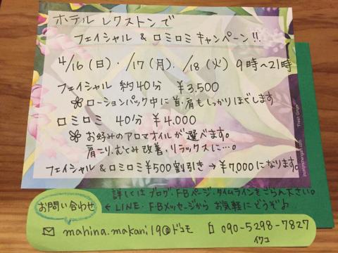 b0181141_20390118.jpg