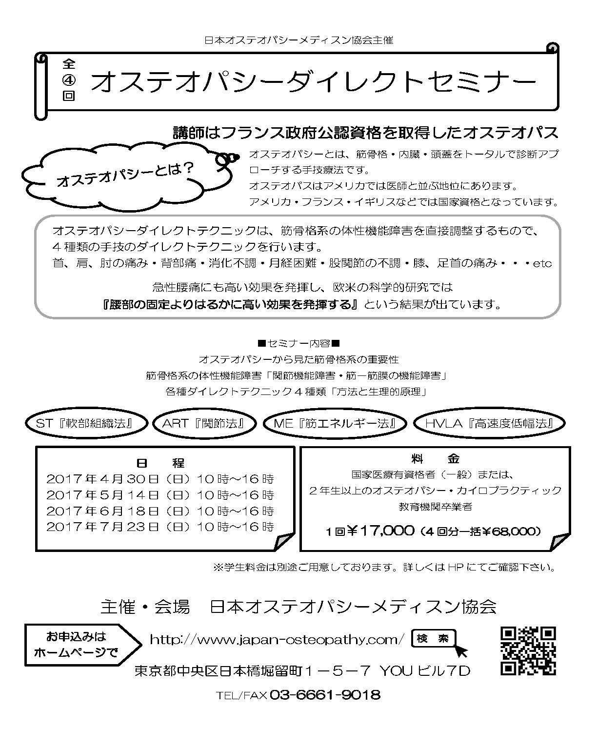 b0250852_15514933.jpg