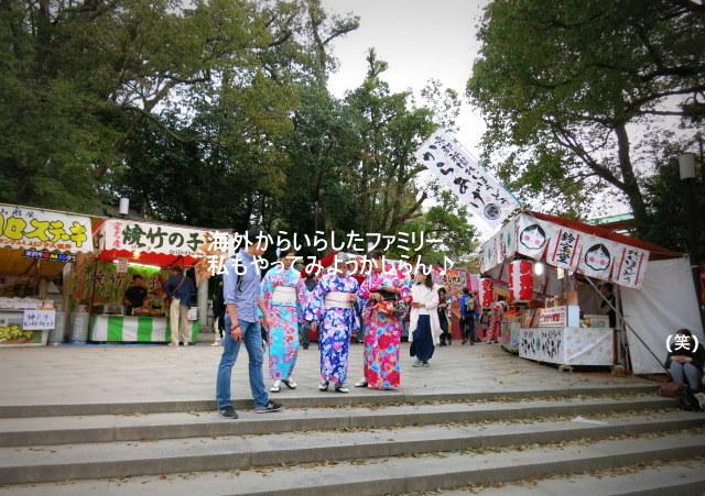 京都お花見 ③円山公園の枝垂れ桜 ・4月6日_f0236260_15552201.jpg