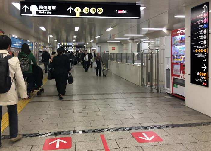 """大阪市交通局の案内サイン\""""なんば駅\""""リニュアルの取り組み1_c0167961_15312128.jpg"""