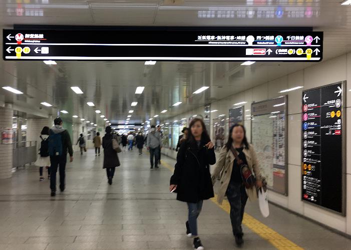 """大阪市交通局の案内サイン\""""なんば駅\""""リニュアルの取り組み1_c0167961_1533789.jpg"""
