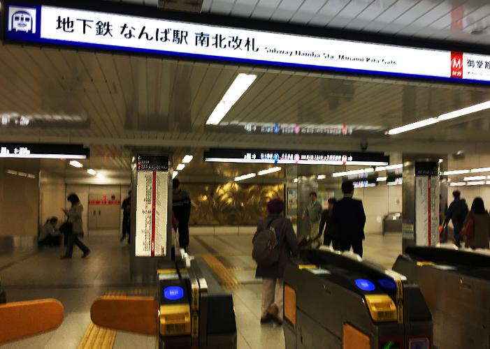 """大阪市交通局の案内サイン\""""なんば駅\""""リニュアルの取り組み2_c0167961_15594630.jpg"""