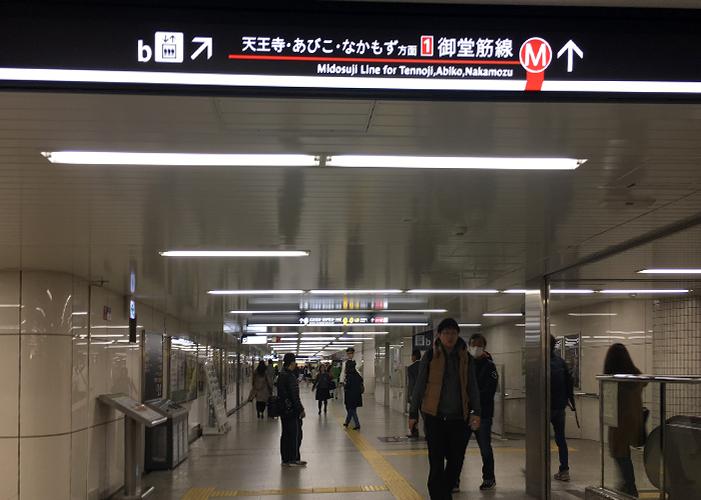 """大阪市交通局の案内サイン\""""なんば駅\""""リニュアルの取り組み2_c0167961_1614378.jpg"""