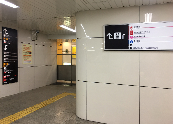 """大阪市交通局の案内サイン\""""なんば駅\""""リニュアルの取り組み2_c0167961_1622149.jpg"""