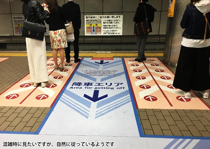 """大阪市交通局の案内サイン\""""なんば駅\""""リニュアルの取り組み3_c0167961_16264635.jpg"""