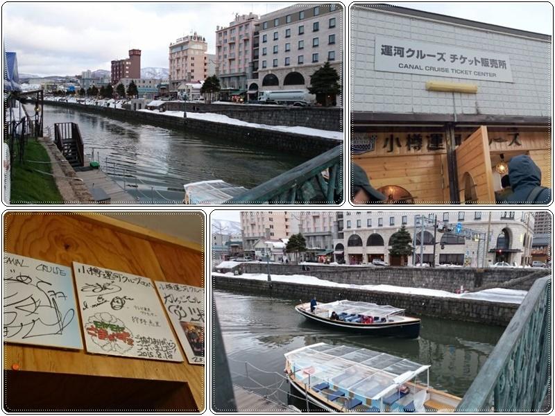 冬の小樽運河クルーズ_b0236665_21545425.jpg