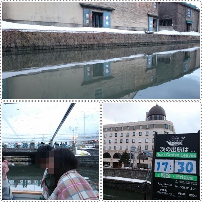 冬の小樽運河クルーズ_b0236665_22074712.jpg