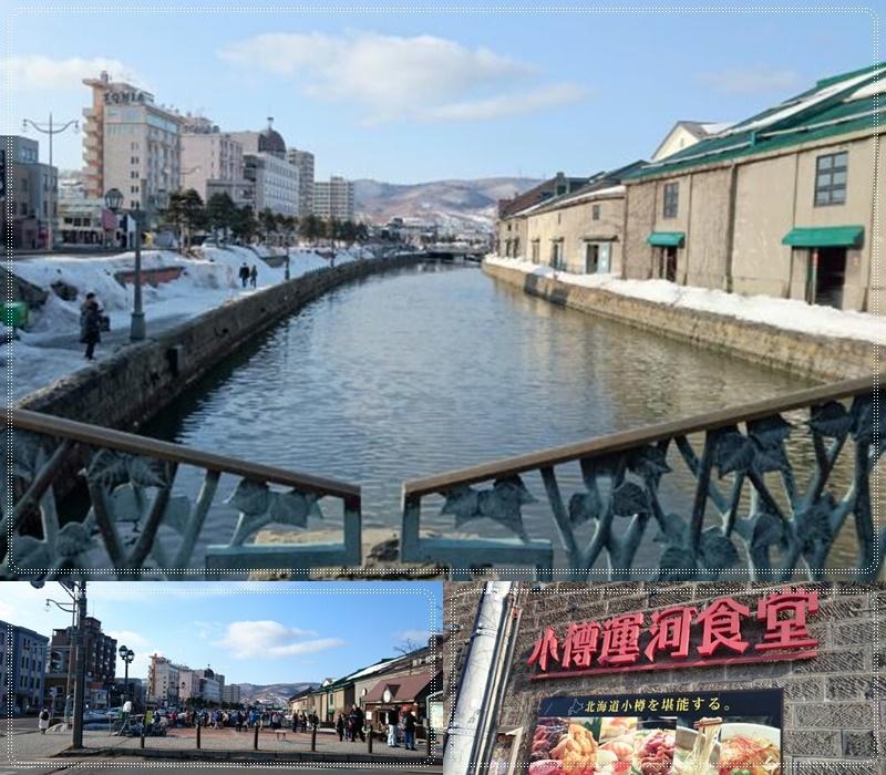 冬の小樽運河クルーズ_b0236665_22281666.jpg