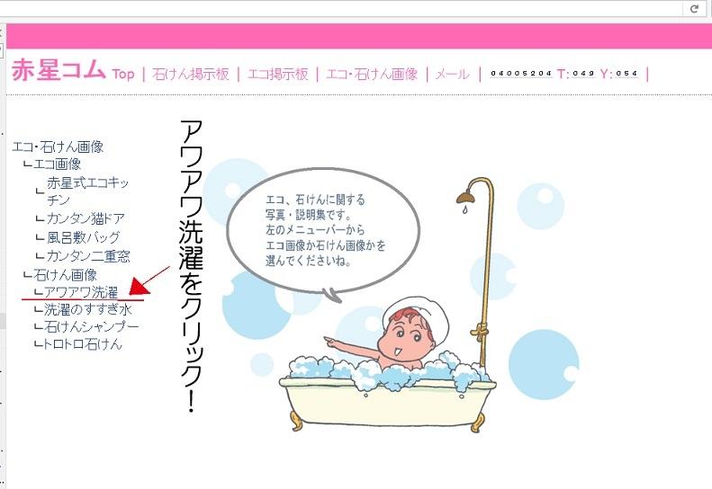 石鹸の溶かし方_b0019674_23100705.jpg