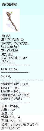 d0330183_13494799.jpg