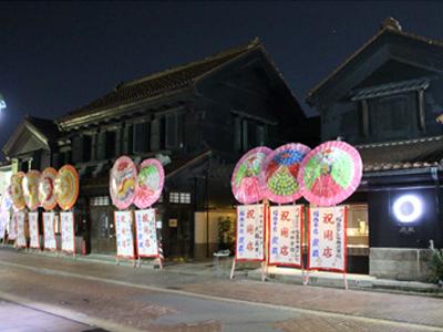 会津若松市の福西本店炭蔵(すみぐら)さんへ行ってきました♪_d0250986_14384230.jpg