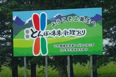 上美生小へ双子の山村留学_b0191190_17345357.jpg
