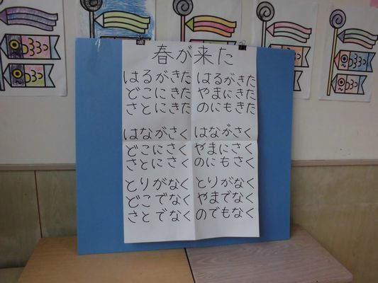 4/11 音楽活動_a0154110_15002341.jpg