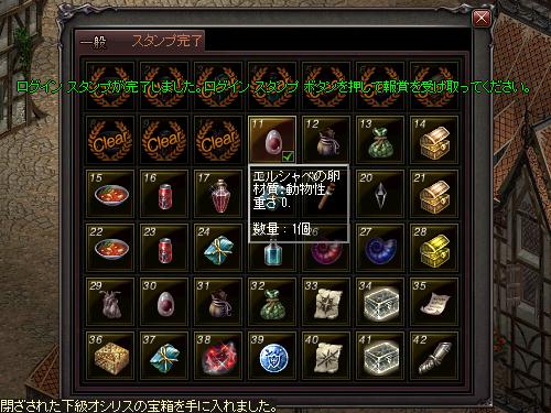 b0056117_06035094.jpg