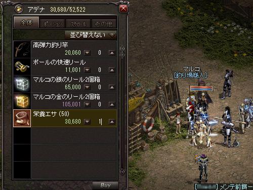 b0056117_07394035.jpg