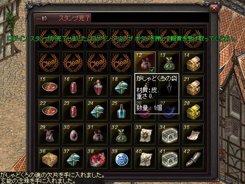 b0056117_15491036.jpg