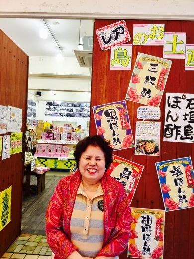 石垣島富茶の故郷を訪ねました!_f0215324_01343529.jpg