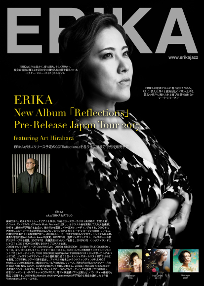 ERIKA New Album「Reflections」 Pre-Cd release Japan Tour 2017_a0150139_09040424.jpg