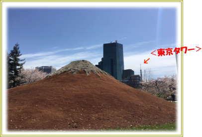 f0040041_16513958.jpg
